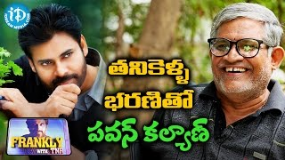 Tanikella Bharani About Pawan Kalyan || Frankly With TNR || Talking Movies with iDream - IDREAMMOVIES