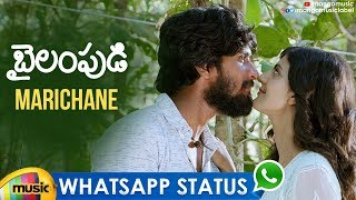 Best Love WhatsApp Status | Marichane Video Song | Bailampudi Movie | Harish | Tanishq | Mango Music - MANGOMUSIC