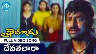 Khaidi Garu Movie Songs || Devatalaara Song || Mohan Babu, Laila || Koti - IDREAMMOVIES