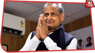 Ashok Gehlot To Be Named Chief Minister Of Rajasthan, Say Sources | Breaking News - AAJTAKTV