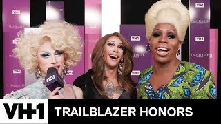 Karamo Brown, Aquaria & More Talk About Their Pride Plans | Trailblazer Honors - VH1