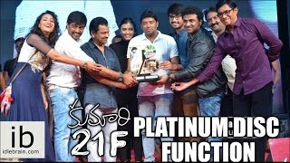 Kumari 21F platinum disc function - idlebrain.com - IDLEBRAINLIVE