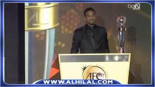 تتويج ناصر الشمراني بجائزة أفضل لاعب آسيوي