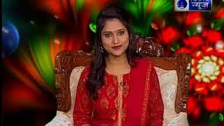 17 अप्रैल 2018 का राशिफल, Aaj Ka Rashifal, 17 April 2018 Horoscope जानिये Guru Mantra में. - ITVNEWSINDIA