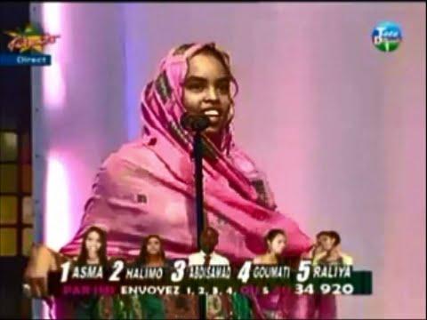 Djibouti RTD Jeunes Talents - Fozia Ibrahim