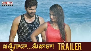 Bichagada Majaka Movie Trailer || Arjun Reddy, Neha Deshpandey || Sri Venkat - ADITYAMUSIC