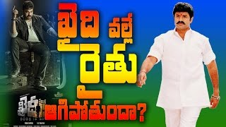 Is Balakrishna's Rythu going to be shelved due to Chiranjeevi Khaidi No 150 | #khaidino150 | Raithu - IGTELUGU