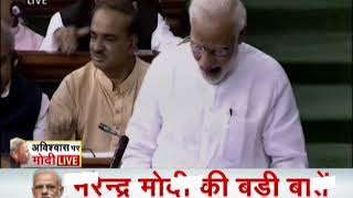 PM Modi takes a dig at Rahul Gandhi's wink at Nirmala Sitharaman - ZEENEWS