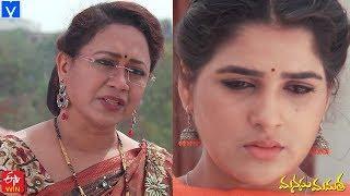 Manasu Mamata Serial Promo - 21st March 2020 - Manasu Mamata Telugu Serial - MALLEMALATV