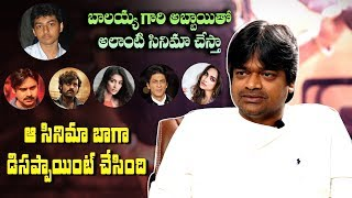 Rapid Fire - With Harish Shankar, Pawan Kalyan, Varun Tej, Mokshgna, Pooja Hegde, Deepika Padukone - IGTELUGU