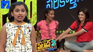 Patas 2 - Pataas Latest Promo - 15th August 2019 - Anchor Ravi, Varshini  - Mallemalatv - MALLEMALATV