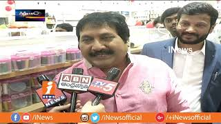 Colorful Events & Happenings in Hyderabad (21-01-2018) | Metro Colors | iNews - INEWS