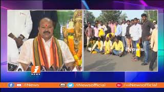TDP Goons Trying to Kill Me | AP BJP Chief Kanna Lakshminarayana | iNews - INEWS