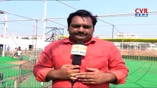 CM Chandrababu Janmabhoomi Maa Vooru Programme Arrangements in Kakinada | CVR News - CVRNEWSOFFICIAL