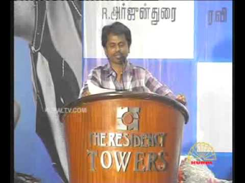 7 aum arivu press meet - part1 A.R. Murugadoss and Shruthi Hassan Speech [