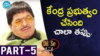 FDC Chairman Ambika Krishna Exclusive Interview - Part #5    Dil Se With Anjali - IDREAMMOVIES
