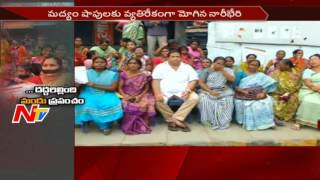Women Protest Against Wine Shops in Visakhapatnam || NTV - NTVTELUGUHD