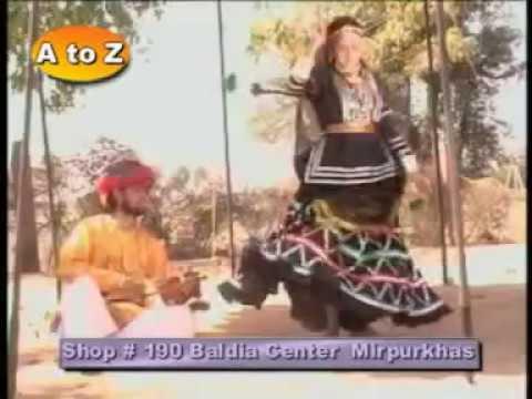 Rajastani Marwari Song
