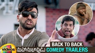 Mahanubhavudu Movie Back to Back Comedy Trailers | Sharwanand | Mehreen | Thaman S | Maruthi - MANGOVIDEOS