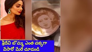 Actress Sridevi Picture Art On coffee | Sridevi Picture on Coffee In A restaurant At Istanbul - RAJSHRITELUGU