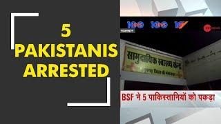News 100: BSF arrests five Pakistanis in Rajasthan - ZEENEWS