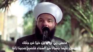 تلاوة لقصة أصحاب الجنة من سورة الكهف – الشيخ حسن مرعب