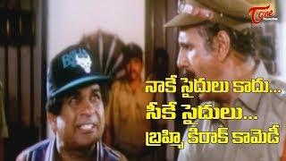 నాకే సైదులు కాదు   సికే సైదులు  !! | Brahmanandam Comedy Scenes Back To Back | NavvulaTV - NAVVULATV