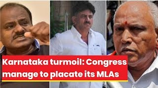 Karnataka turmoil: Political tussle to ends after 48hrs, Congress manage to placate its MLAs - NEWSXLIVE