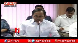 TRS MLC Aspirants Starts Election Campaign in Karimnagar | Loguttu | iNews - INEWS