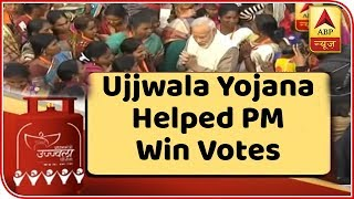 Know how Ujjwala Yojana helped PM win votes along with hearts - ABPNEWSTV