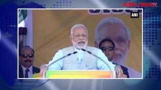 उत्तराखंड (वीडियो) : कांग्रेस और सपा पार्टी विकास के नाम पर लोगों को मूर्ख बना रही है - मोदी