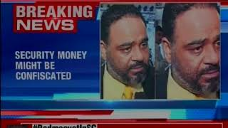 Trouble for Ponty Chadha's company; security money of company might be confiscated - NEWSXLIVE