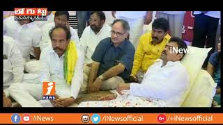Why TDP MP CM Ramesh To Grow Beard For Kadapa Steel Plant? | Loguttu | iNews - INEWS