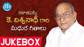 "Kalatapaswi"" K.Viswanath ♬♬ Classical Hit Songs ♬♬ Jukebox 