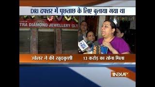 Gold smuggling case: Delhi jeweller jumps off 6th floor of DRI office, dies - INDIATV