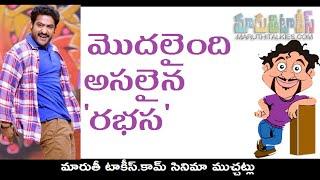 Now Started Actual 'Rabhasa' | Jr NTR Rabhasa Movie Release Hungama - MARUTHITALKIES1