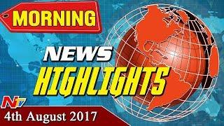 Morning News Highlights    4th August 2017    NTV - NTVTELUGUHD