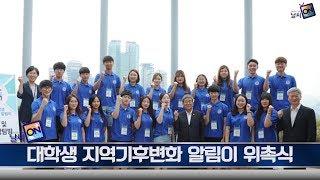 [날씨온뉴스] 06월 3째주_수화방송