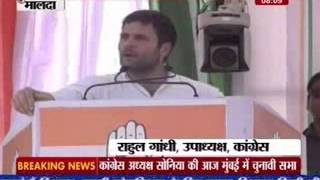 Rahul Gandhi sharpens attack on Mamata Banerjee - ITVNEWSINDIA