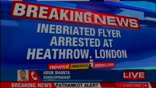 AI Shocker: Flyer was angry at being denied liquor; arrested at Heathrow, London - NEWSXLIVE