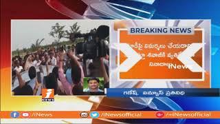 BJP Activist Tried To Thrashes On Hero Sivaji At Gannavaram Airport | iNews - INEWS