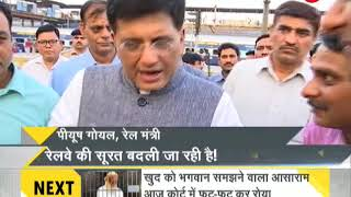 Watch Daily News and Analysis with Sudhir Chaudhary, April 25, 2018 - ZEENEWS