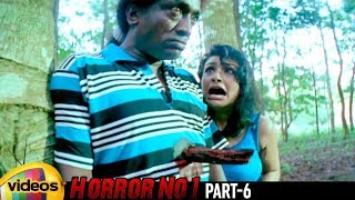 Horror No 1 Latest Telugu Movie HD | Ajith | Roopa Sree | Neha Patil | Harish | Part 6 |Mango Videos - MANGOVIDEOS