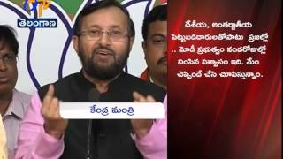 Development Is Possible Only With Modi : I & B Minister Prakash Javadekar - ETV2INDIA