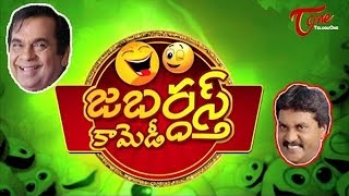 Jabardasth Comedy Scenes 28   Hilarious Telugu Comedy Scenes Back to Back - NAVVULATV