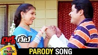 Railway Gate Movie Parody Song | Railway Gate Telugu Movie Video Songs | Ali | Mango Music - MANGOMUSIC