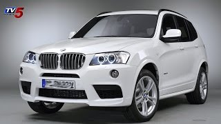 BMW X3 | Review | Price | Features : TV5 News - TV5NEWSCHANNEL