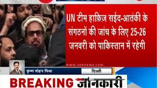 UN team will not investigate against Hafiz Saeed directly, says Pakistan - ZEENEWS