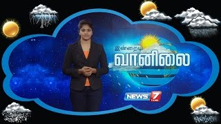 Weather Forecast 07-11-2016 – News7 Tamil Show