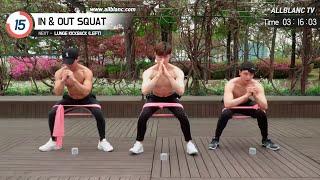 【EP39】4 Minute INSANE Butt & Thigh Workoute.39  엉덩이 자극 최고예요...4분 타바타ㅣ4 Minute INSANE Butt